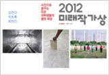 2012poster-