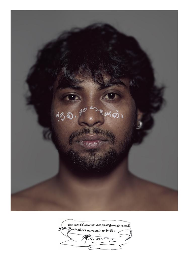 the guilty 10- aruma (srilanka)