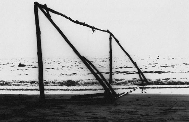 08. Summer Camp, 대전, 1989