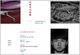2017-미래작가상-이메일-홍보용-썸네일